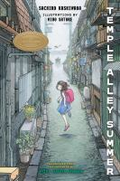 Temple alley summer232 pages : illustrations ; 22 cm