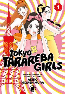Cover image for Tokyo Tarareba Girls
