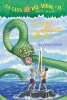El verano de la serpiente marina