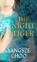 Media Cover for Night Tiger