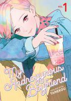 My androgynous boyfriend, 1