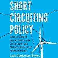 Short Circuiting Policy