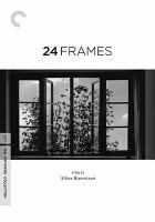 24 frames [DVD]