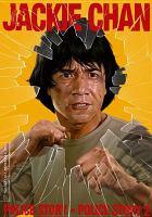 Jing cha gu shi / Police story / directed by Jackie Chan