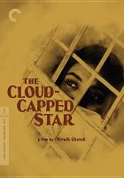 The cloud-capped star