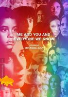 ME AND YOU AND EVERYONE WE KNOW (DVD)