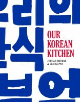 Cover of Our Korean Kitchen