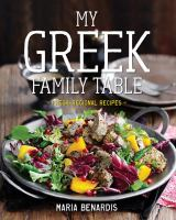 My Greek Family Table