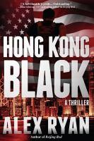 Hong Kong Black