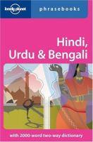 Hindi & Urdu