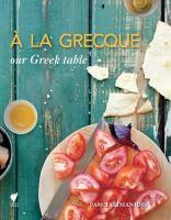À La Grecque