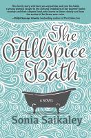Image: The Allspice Bath