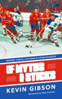 Of Myths & Sticks