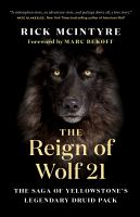 REIGN OF WOLF 21