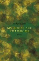 Image: My Shoes Are Killing Me