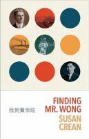 Finding Mr. Wong
