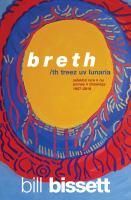 Breth