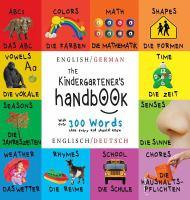 The Kindergartener's Handbook