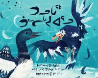 Image: The Raven and the Loon (inuktitut Language Version)