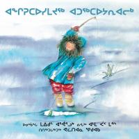 A Promise Is A Promise (Inuktitut)