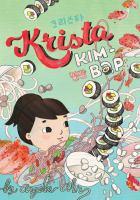 Krista Kim-bap