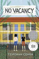 No Vacancy