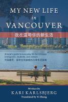 我在温哥华的新生活 - Wo Zai Wengehua De Xin Sheng Huo