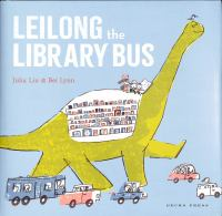 Leilong the Library Bus