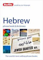 Hebrew phrasebook & dictionary