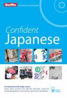 Confident Japanese