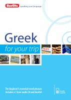 Greek for your trip