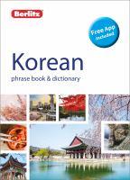 Korean Phrase Book & Dictionary