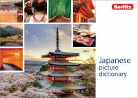 Picture Dictionary Japanese