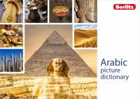Picture Dictionary Arabic