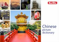 Picture Dictionary Mandarin Chinese