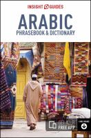 Arabic phrasebook & dictionary