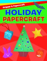 Holiday Papercraft