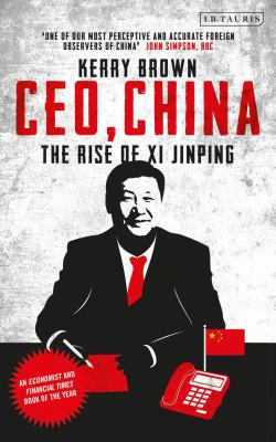 Cover image for CEO, China