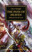 The Path of Heaven