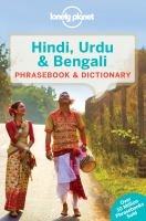 Hindi, Urdu & Bengali Phrasebook & Dictionary