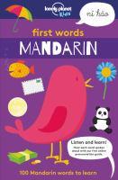 First Words Mandarin