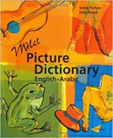 Milet Picture Dictionary, English-Arabic