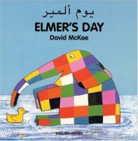 Elmer's day (Arabic)