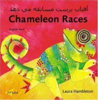 Cameleon Races