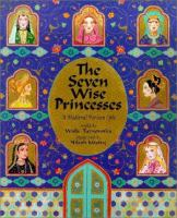 The Seven Wise Princesses