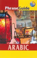 Phrase Guide Arabic