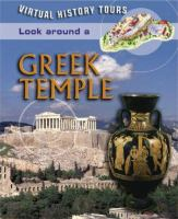 Look Around A Greek Temple