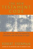The New Testament Code