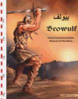 Biyuwulf