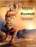 Beowulf (Panjabi)